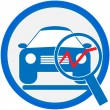 Automotive diagnostic repair icon. — Stock Vector #13878358