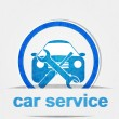 Car service icon — Stock Vector #13878893
