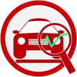 Car service icon — Stock Vector #13881576