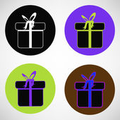Gift box. Vector icon — Stock Vector