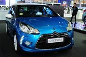 NONTHABURI - NOVEMBER 28: The Citroen DS3 on display at The 30th — Foto Stock