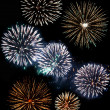 Fireworks — Stock Photo #16640017