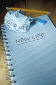 Old life vs new life — Stock Photo