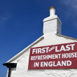 First & Last Refreshment House on Land — Stock Photo #12901518