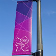 London 2012 Banner in London - Stock Photo