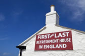 First & Last Refreshment House on Land — Stock Photo