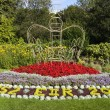 Flowers commemorating Queen Elizabeth's Diamond Jubilee in Parade Gardens, Bath. — Stock Photo