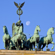 Brandenburg Gate in Berlin — Stock Photo #14784853
