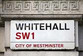 Whitehall — Stock Photo