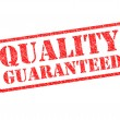 QUALITY GUARANTEED — Stock Photo