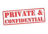 PRIVATE &CONFIDENTIAL Stamp — Stock Photo