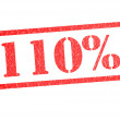 110 Percent Rubber Stamp — Stock Photo #22400385