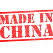 MADE IN CHINA Rubber Stamp — Stock Photo #22401573
