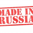 MADE IN RUSSIA Rubber Stamp — Stock Photo