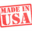 MADE IN USA Rubber Stamp - ストック写真
