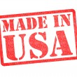 MADE IN USA Rubber Stamp - Stock Photo