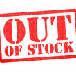 Stock Photo: OUT OF STOCK Rubber Stamp