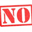 'NO' Rubber Stamp — Stock Photo