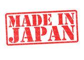 日本ゴム印で行われました。 — ストック写真