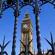 Stock Photo: Big Ben (Houses of Parliament) in London
