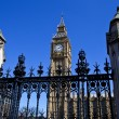 Stock Photo: Houses of Parliament in London