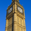Big Ben (Houses of Parliament) in London — Stock Photo #25945325