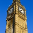 Big Ben (Houses of Parliament) in London — Stock Photo
