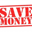 SAVE MONEY — Stockfoto