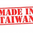 MADE IN TAIWAN — Foto Stock