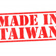 MADE IN TAIWAN — Stock fotografie