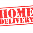 HOME DELIVERY — Stock Photo #31273229