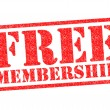 Stock Photo: FREE MEMBERSHIP