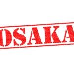 OSAKA — Stock Photo #31904293