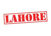 LAHORE — Stock Photo