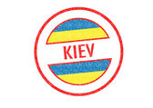 KIEV Rubber Stamp — Stock Photo