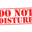 DO NOT DISTURB — Stock Photo