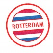 Stock Photo: ROTTERDAM