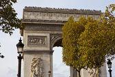 Arc de Triomphe — Photo