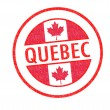 QUEBEC — Foto Stock