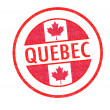 QUEBEC — Stock Photo #35210159