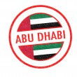 ABU DHABI — Stock Photo