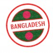 Stock Photo: BANGLADESH