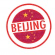 BEIJING — Stock Photo