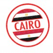 CAIRO — Stock Photo #35828959