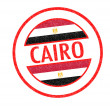 CAIRO — Stock Photo