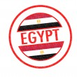 EGYPT — Stock Photo
