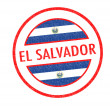 EL SALVADOR — Stock Photo