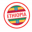 ETHIOPIA — Stock Photo