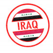 IRAQ Stamp — Stock Photo