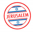JERUSALEM — Stock Photo